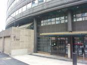 Eduskunnan kirjasto