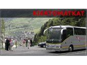 TE-Matkat Ky