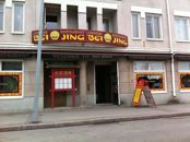Ravintola Beijing