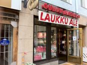 Laukkuliike Oulun Laukku