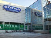 Sotka Tampere Turtola