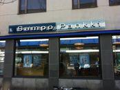 Danske Bank, Pohjois-Suomen Finanssikeskus