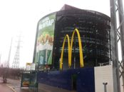 McDonald's Helsinki Meilahti