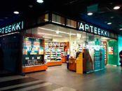 Töölön apteekki, Kampin kauppakeskus Helsinki