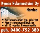 Rakennusliike Kymen Rakennustoimi Oy, Hamina