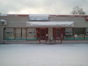 Hervannan Eläinlääkärit Tampere