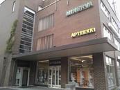 Lääkärikeskus Minerva Oy Rauma