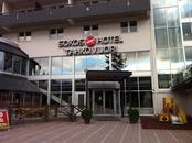 Break Sokos Hotel Tahko