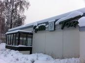 Ravintola Grilli Toro