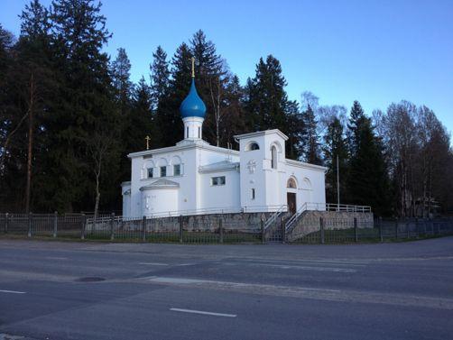 järvenpään kirkko Huittinen