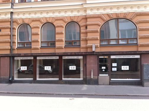Japanilainen Ravintola Koto Helsinki