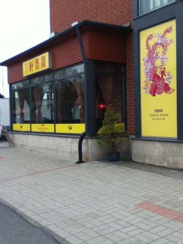 Kiinalainen ravintola Feeniks Kokkola