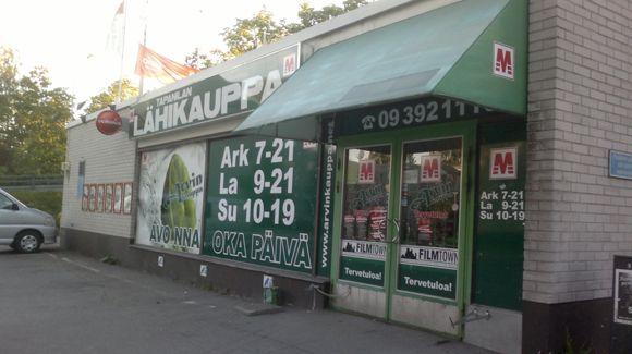 Tapanilan lähikauppa Helsinki