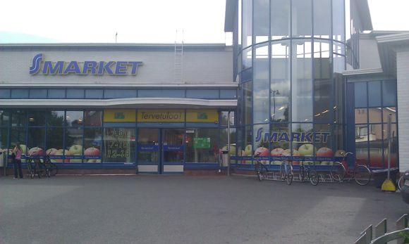 S-market Kangasniemi Kangasniemi