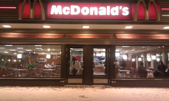 McDonald's Espoo Friisilä Espoo