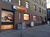 K-market Mansku