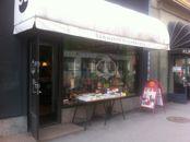 Sammakon Kirjakauppa