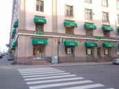 Aktia Pankki Oyj Turku
