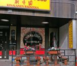 Ravintola New Chinese Food