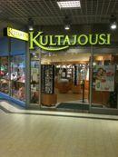 Kultajousi Tampere Koskikeskus