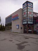 AD VaraosaMaailma Helsinki