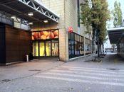 K-Supermarket Leppävaara