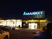 S-market Kivenlahdentie
