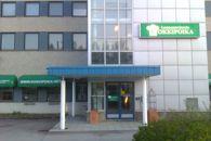 Lounasravintola Kokkipoika