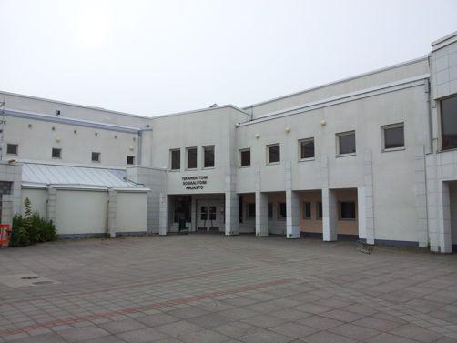 Pieksämäen kaupunginkirjasto Naarajärven kirjasto