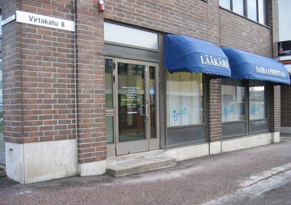 Sairaanhoitokeskus Ilmari, Heinola