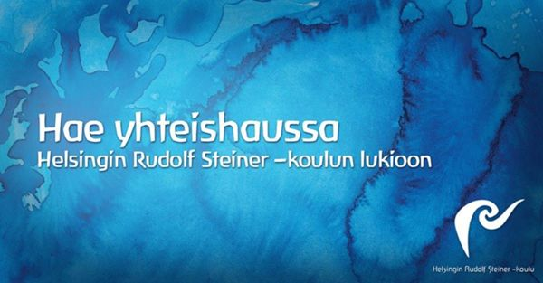 Helsingin Rudolf Steiner -koulu, Helsinki