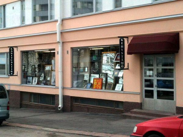 Lasitusliike V Aalto Oy, Helsinki