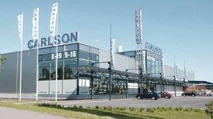 Carlson Varkaus rautakauppa, Varkaus