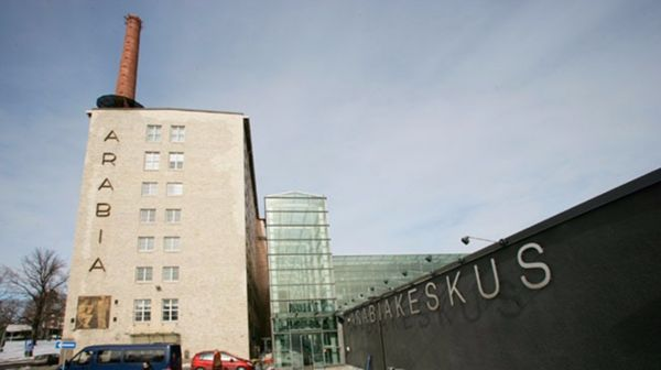 Varma Keskinäinen työeläkevakuutusyhtiö, Helsinki