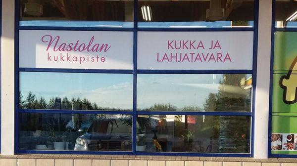 Nastolan Kukkapiste/Gunilla Repo Tmi, Lahti