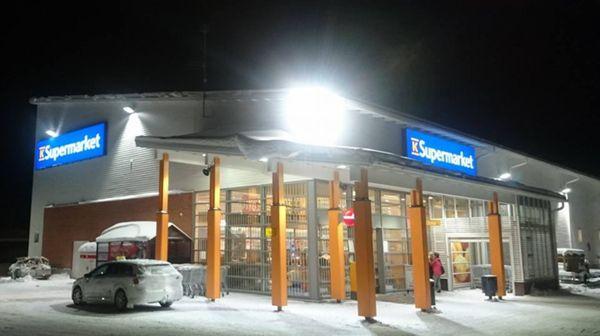 Supermarket Pudasjärvi