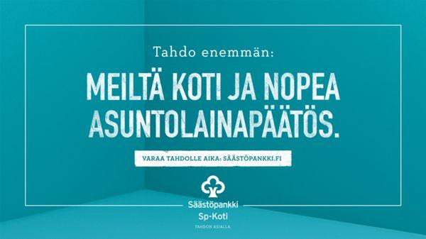Säästöpankki Optia, Mäntyharju, Mäntyharju
