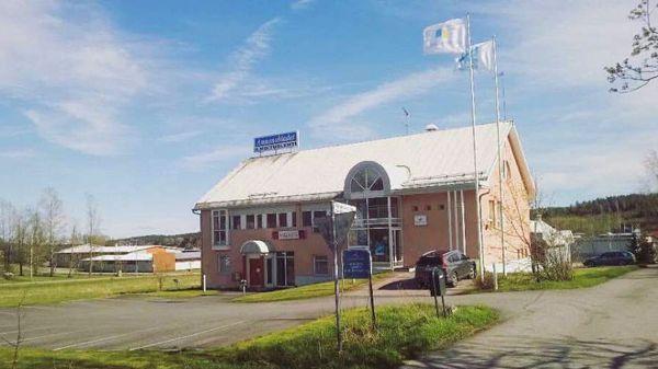 Förlags Lindan Kustannus Oy Ab, Kemiönsaari