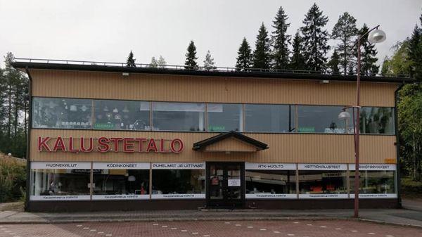 Kauppakeskus Kianta, Suomussalmi