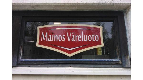 Mainos Väreluoto, Espoo