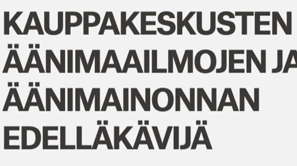 Mall Voice Oy, Helsinki