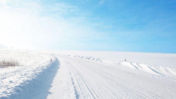Kauniaisten kaupunki hiihtokeskus, Kauniainen