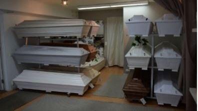 Hattulan Hautaustoimisto, Hattula