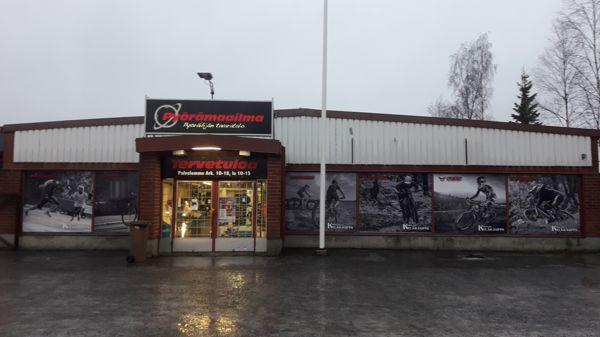 Kempeleen Kyläkauppa, Kempele