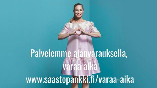 Säästöpankki Optia, Lappeenranta, Lappeenranta