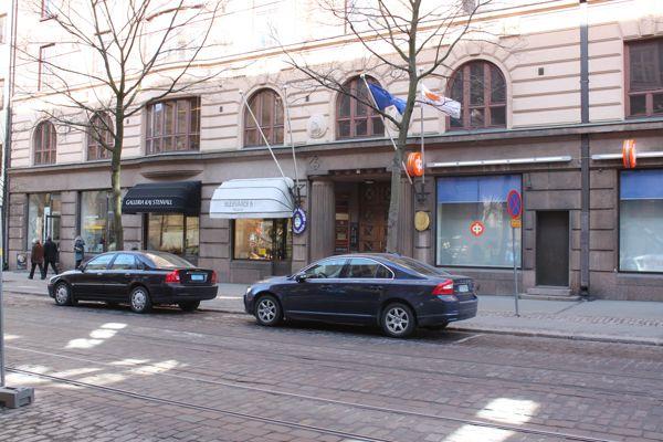 Suomen Kulttuurirahasto, Helsinki
