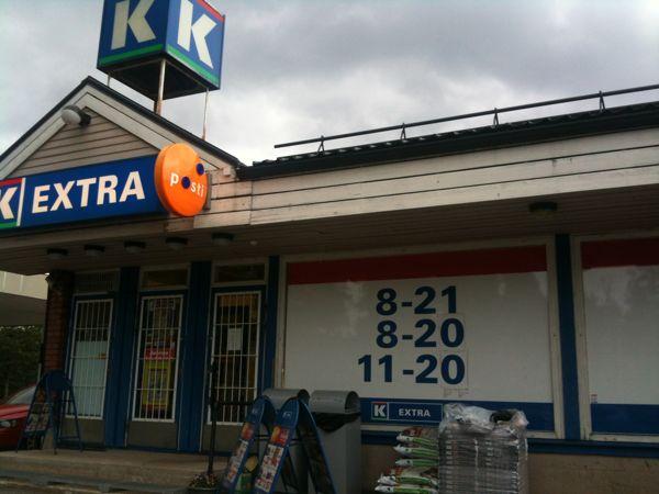 K-Market Lohiranta, Tervo