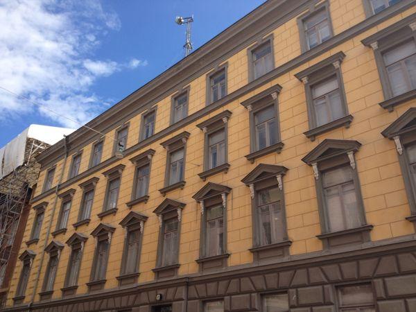Suojelupoliisi / Supo, Helsinki