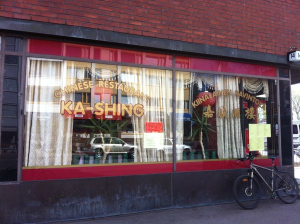 Ravintola Ka-Shing, Helsinki