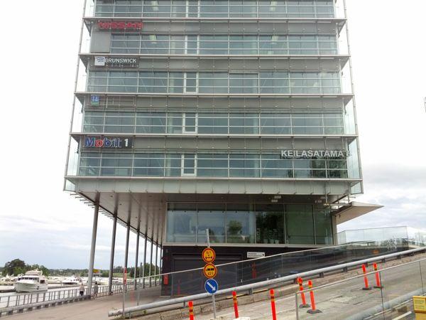 SAP Labs Finland Oy, Espoo